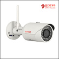 3MP HD DH-IPC-HFW2325S-W CCTY-Kameras