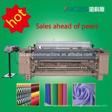 JWB-851 высококачественные ткацкие станки для ткацких станков на продажу