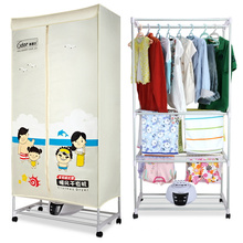 Armário de tecido PTC aquecimento eléctrico secador de roupas (HF-F9T)