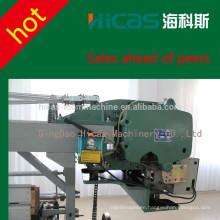 Qingdao 230cm towel loom jacquard machine weaving machine