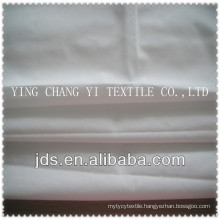 100% cotton fabric for bedding