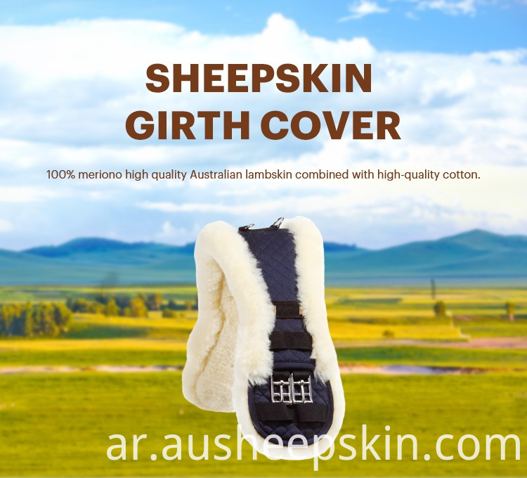 Sheepskin Long Girth