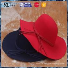 Шлемы женщин beanie типа нового прибытия ультрамодные сделанные в фарфоре