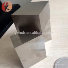 Yunch stock Gr2 titanium block price per gram