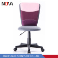 Modern Fabric Cheap Small Back Adjustable Study Chair for Kids