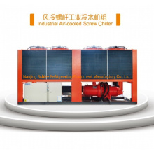 600tons Plastic Cooling System Machine Air Cooled Screw Water Chillers