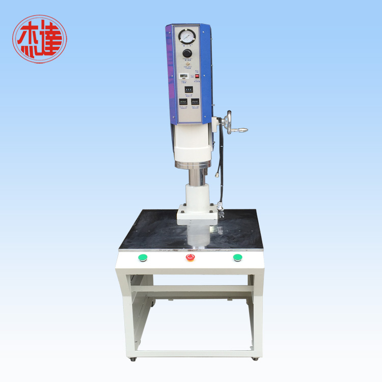 ultrasonic welding plastic