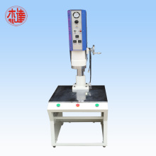 High quality ultrasonic plastic welding machine