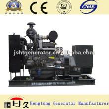 Deutz Тепловозный генератор 50kw набор