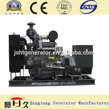 Deutz 50kw Diesel Generator Set