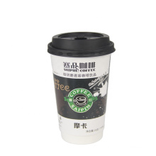 hot coffee cups with lids_hot drink disposable cup used in cafe shop_biodegradable plastic raw material