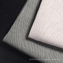 Жаккардовая плотная ткань для штор