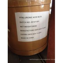 Kosmetik für feuchtigkeitsspendende Hyaluronsäure Natriumsalz