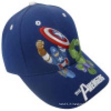 Casquette de baseball pour enfants avec logo (KS21)