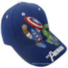 Children Baseball Cap with Logo (KS21)