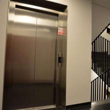 Aufzug mit Klimaanlage und Notbetrieb