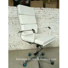Chaise de bureau rembourrée réglable en cuir blanc moderne en cuir PU