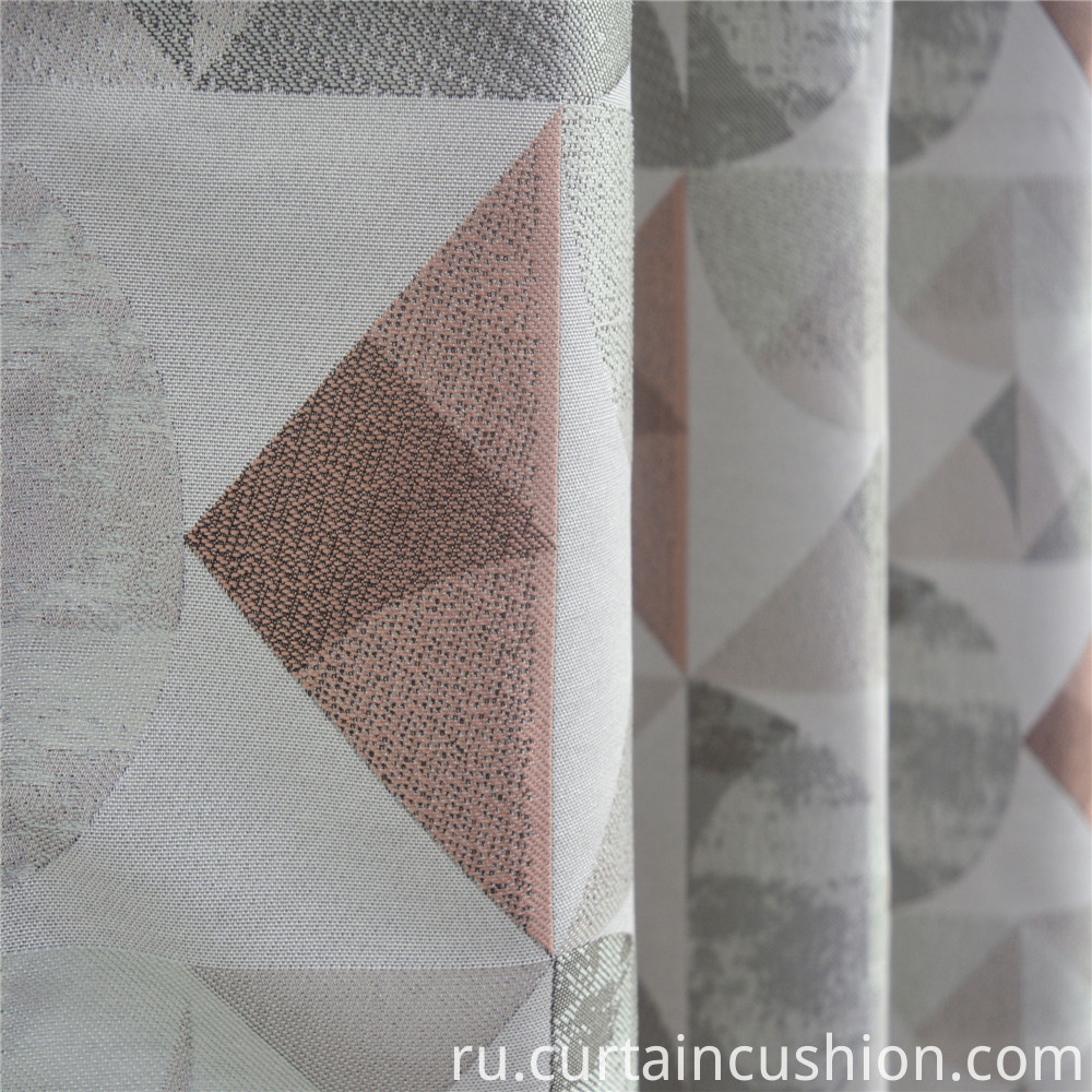 Homebase Jacquard Curtains