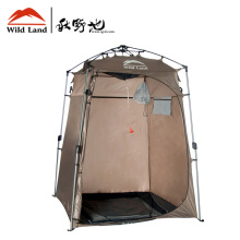 Portable Change Room, Toilet Tent or Shower Tent (YSGX01)
