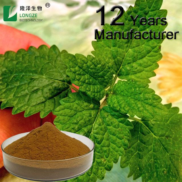 Lemon balm Extract Powder(1)