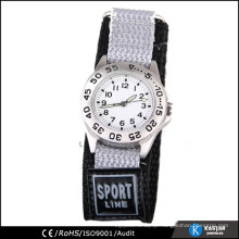 sport watch price watch portable wrist band watch