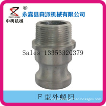 F Type External Thread Male Quick Coupling