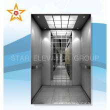 Бесшумный жилой лифт / пассажирский лифт Цена