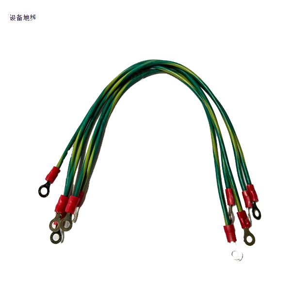 ATK-IMWHC-023 Equipment ground wire