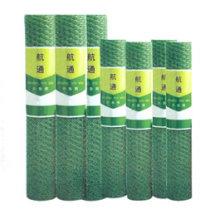 PVC revestido Hexagonal rede de arame (HT-39)