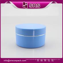 SRS amostra grátis cosmética 100ml 200ml pote plástico pomade jar