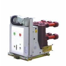 Hvd2 Medium Voltage Vacuum Circuit Breaker