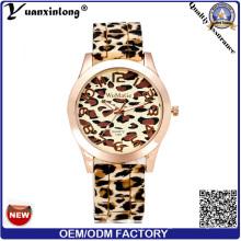 Yxl-180 Promotionnel Mode Caoutchouc Montre Dames Sport Vogue Montre-Bracelet Hommes Leopard Qualité Personnalisée Logo Moins Cher Montres