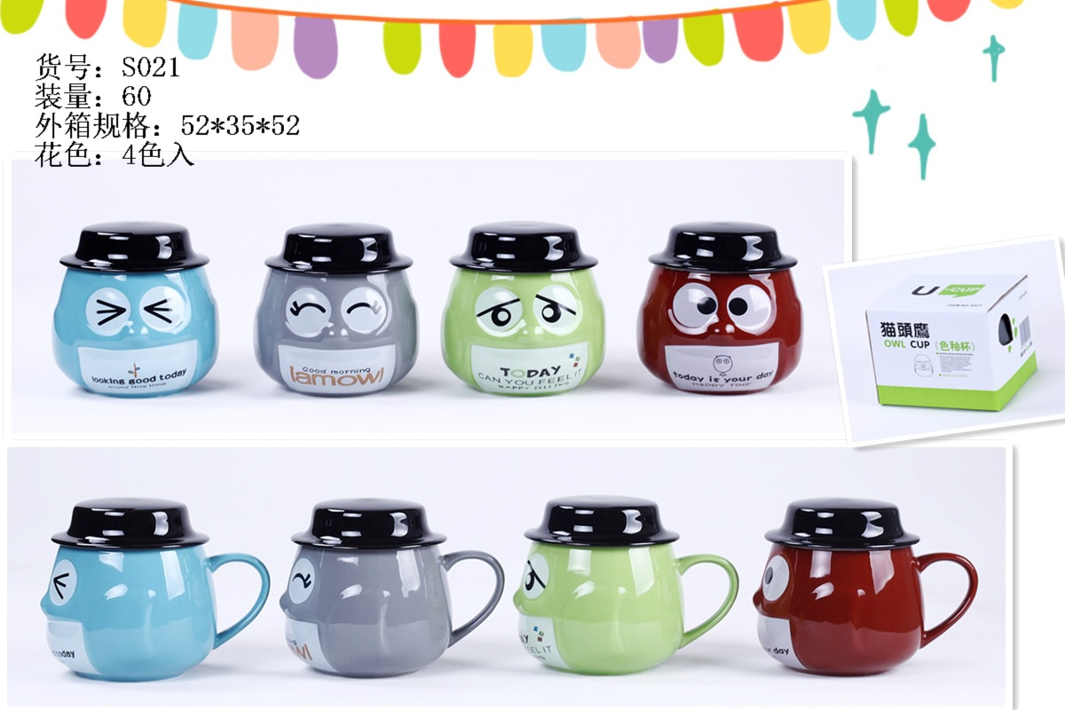 Cute Colorful Owl Painted Ceramic Mug