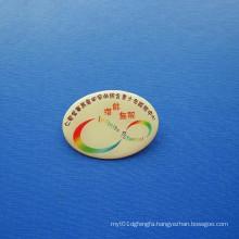 Offset Printed Badge, Custom Organizational Badge (GZHY-OP-017)