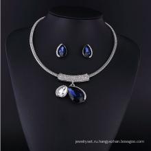 Большой Сапфировое стекло и большой жемчужное ожерелье цинкового сплава комплект