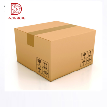 Recycelbare gewellte große Kastenpapierverpackung des beruflichen kundenspezifischen Logos
