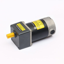 ZYT70 High Torque 36V 50W DC Gear Motor