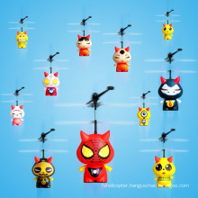2015 New Rc Toy Flying Kid Toy extreme toys limited