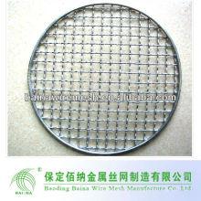 Malla de alambre prensado de acero de bajo carbono