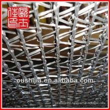 farming shade netting