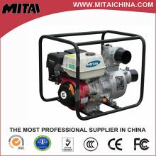 Спецификация водяного насоса с электрическим запуском, сделанная в Китае