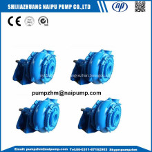 Wear resistant high head centrifugal gravel pump