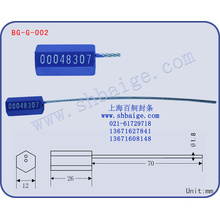 security cable seals BG-G-002