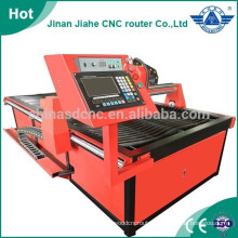 0-30MM cast iron, iron cutting machine 1325 plasma cutting machine for metal