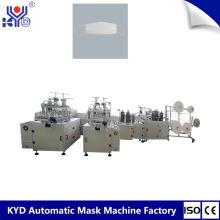 Vollautomatische Bootstyp Maskenherstellungsmaschine
