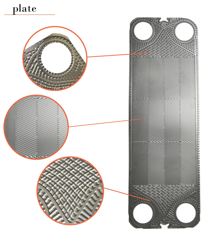 chevron plate heat exchanger