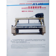 Electronic Dobby Water Jet Loom For India