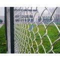 Цепи ссылку Wire Сетка заборная Теннисный корт (TS-E52)