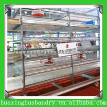 cheap Price Hot Selling poultry farm Chick Baby Cage