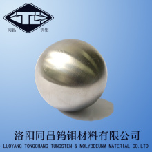Tungsten Alloy Shot for Hunting (weight) Dia3.0mm USD64.5/Kg Density: 18